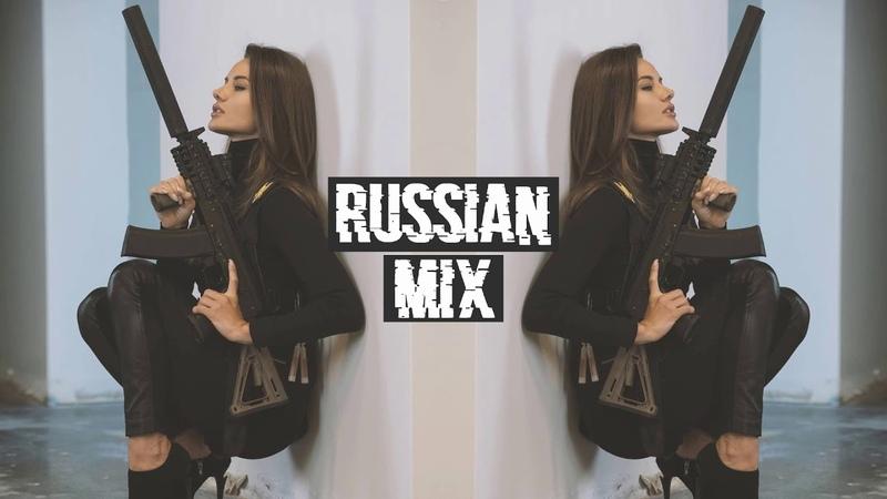 Best Russian Trap Music Mix 2021 Trap Deep House Bass Boosted