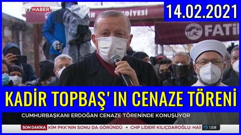 İstanbul Büyükşehir Belediyesi Eski Başkanı Kadir Topbaş'ın Cenaze Töreni 14.02.2021
