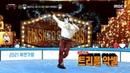 09.05.2021 Rocky ASTRO James Bond Medley Figure Skating @ King of Masked Singer