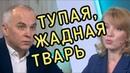 Шуфрич ткнул слугу народа в её собственно дер@мо