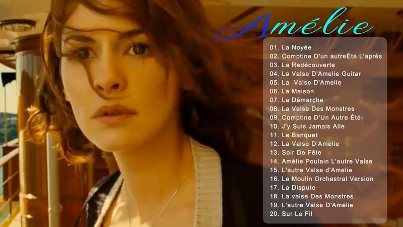 Amélie Soundtrac ♥ Fabuleux Destin dAmélie Poulain OST♥ comptine dun autre été 1 hour