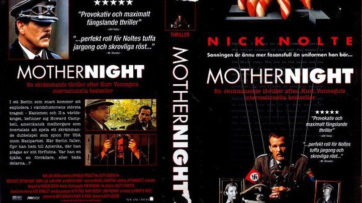 La sombra del pasado (Mother Night) 1996 1080p Castellano