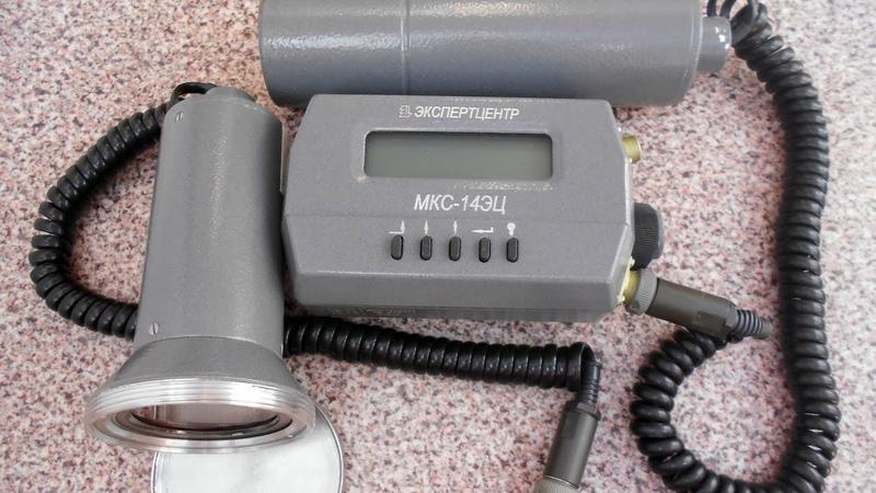 Дозиметр радиометр МКС 14ЭЦ в металлическом корпусе