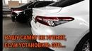 Защита от угона и немного допов для Камри 70 рестайлинг - Автотехцентр Camry Tuning
