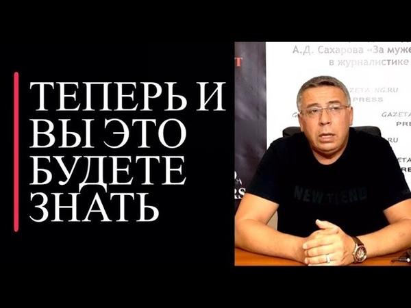 России один шаг до фашизма Секс рабыни консумация Кто стоит за модельным бизнесом