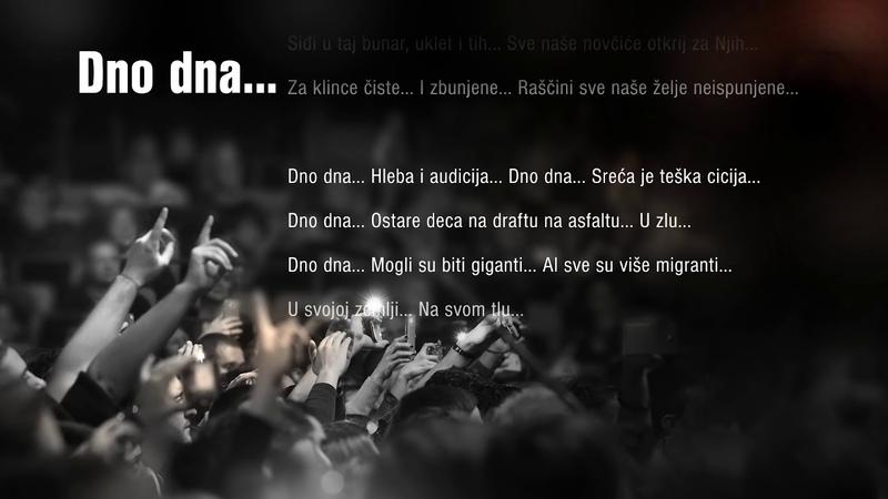 Djordje Balasevic Dno dna Lyrics Official video 2017 HD