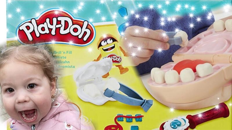 Изучаем набор play doh стоматолог | Ева врач, Фло пациент |плей до Пластилин Лечим кариес