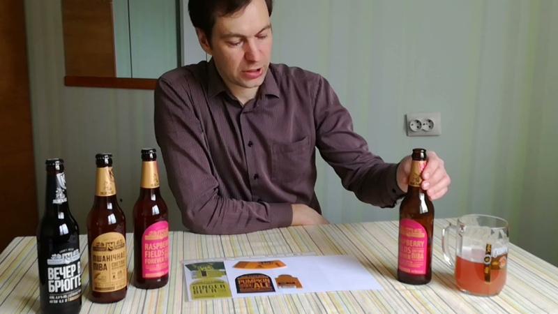 Новинка от Лидского пивзавода пиво Ruspberry fields forever Расберри фиелдс форевер из серии КМ