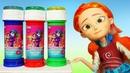 Мультик для девочек с куклами Феечками - Школа куклы ФЕЕРИНКИ - Мыльные пузыри - Игры в куклы феи