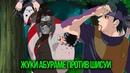 Учиха против жуков Абураме   Жестокая месть Итачи за смерть Шисуи в аниме Наруто