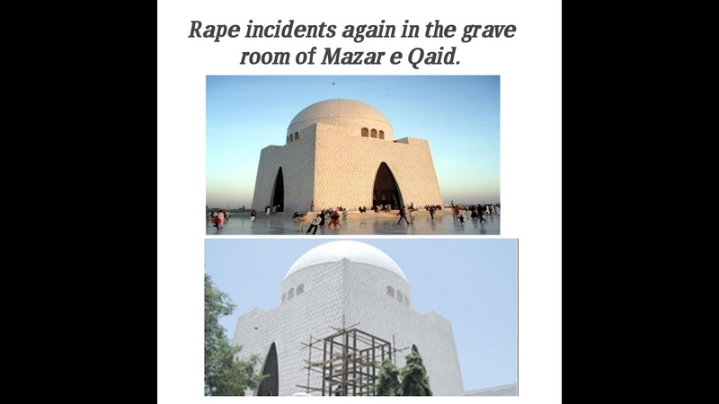 Rape aggression in gvave room of Mazar e Qaid