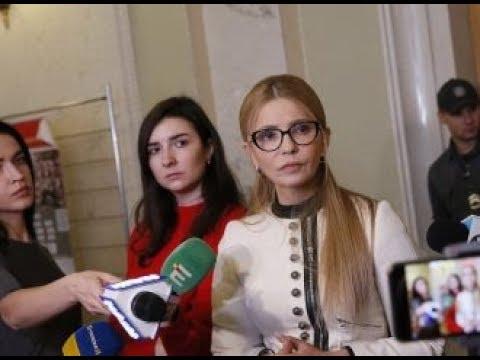 Юлія Тимошенко Маємо негайно зупинити розпродаж України