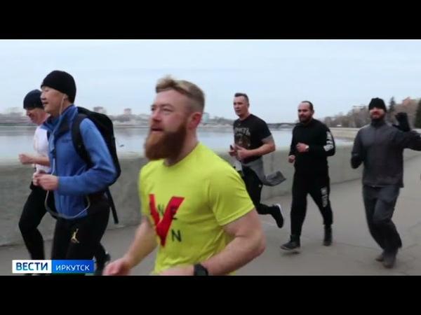 Пробежки для всех желающих проводят в Иркутске амбассадоры всероссийского полумарафона «Забег»