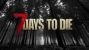 7 days to die Green Island 16х16 стрим 1