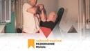 Тайский массаж разминание мышц