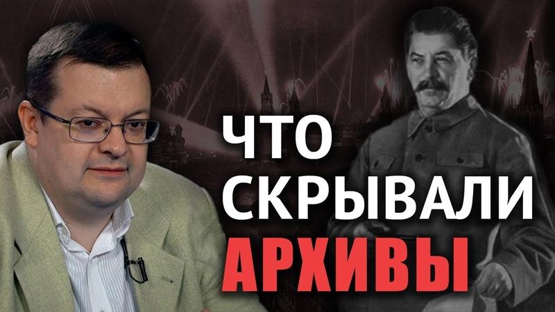 Алексей Исаев Сталин как Верховный Главнокомандующий правда и вымысел