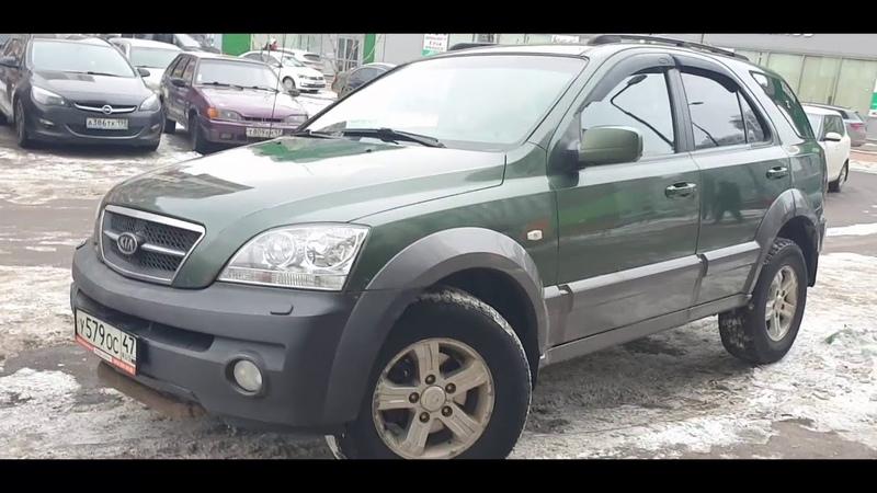 КИА SОRЕNТО 2 5 CRDi 4WD AT 140 л с