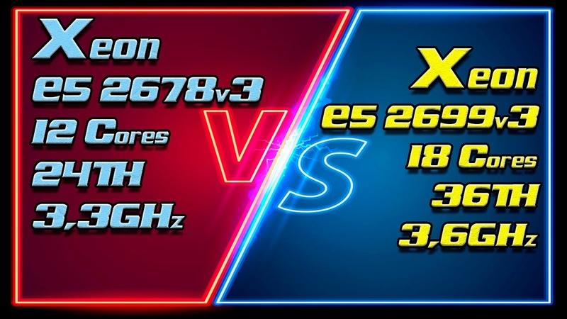 Xeon E5 2678v3 (3.3GHz) vs Xeon E5 2699v3 (3.6GHz). Unlock Turbo Boost Undervolting 100mV