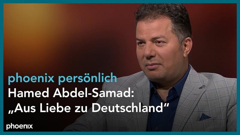 Phoenix persönlich Hamed Abdel Samad zu Gast bei Alfred Schier