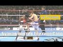 Буакав против Есихиро Сато 2006 Русс