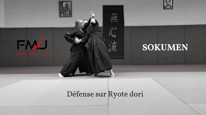 Arts martiaux Défense sur ryote dori Sokumen Mushin ryu ju jutsu