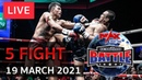 Турнир Muay Thai Battle , 19.03.21, все бои