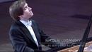 Lugansky - Liszt - Les jeux deaux à la Villa dEste