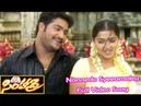 Nannedo Syeeamaku Full Video Song Simhadri Jr. NTR Bhoomika S.S.Rajamouli ETV Cinema