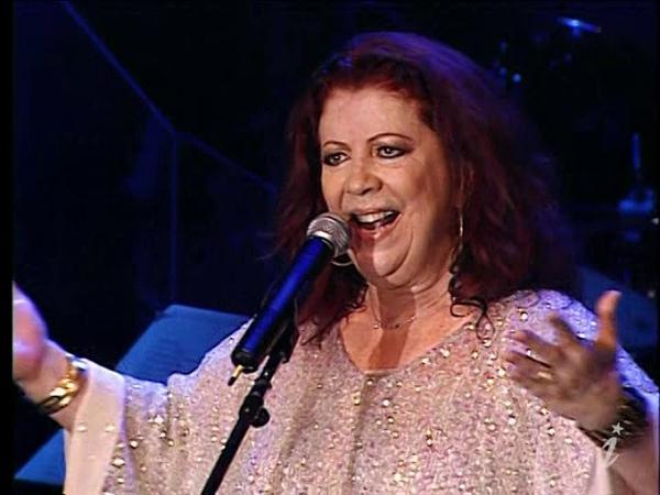 O meu guri Beth Carvalho A madrinha do samba Ao vivo convida