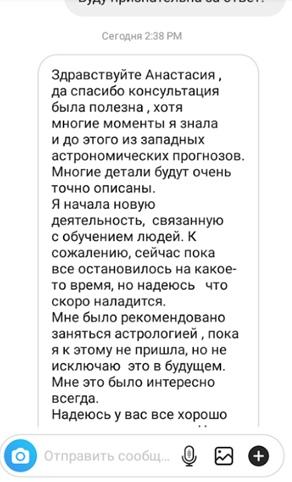 КЕЙСЫ МОИХ КЛИЕНТОВ, изображение №2