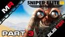 Sniper Elite 3 - Part 3 На сложности Элитной Снайпер