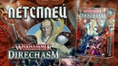 Warhammer Underworlds Direchasm на русском языке. Обучение и игра.