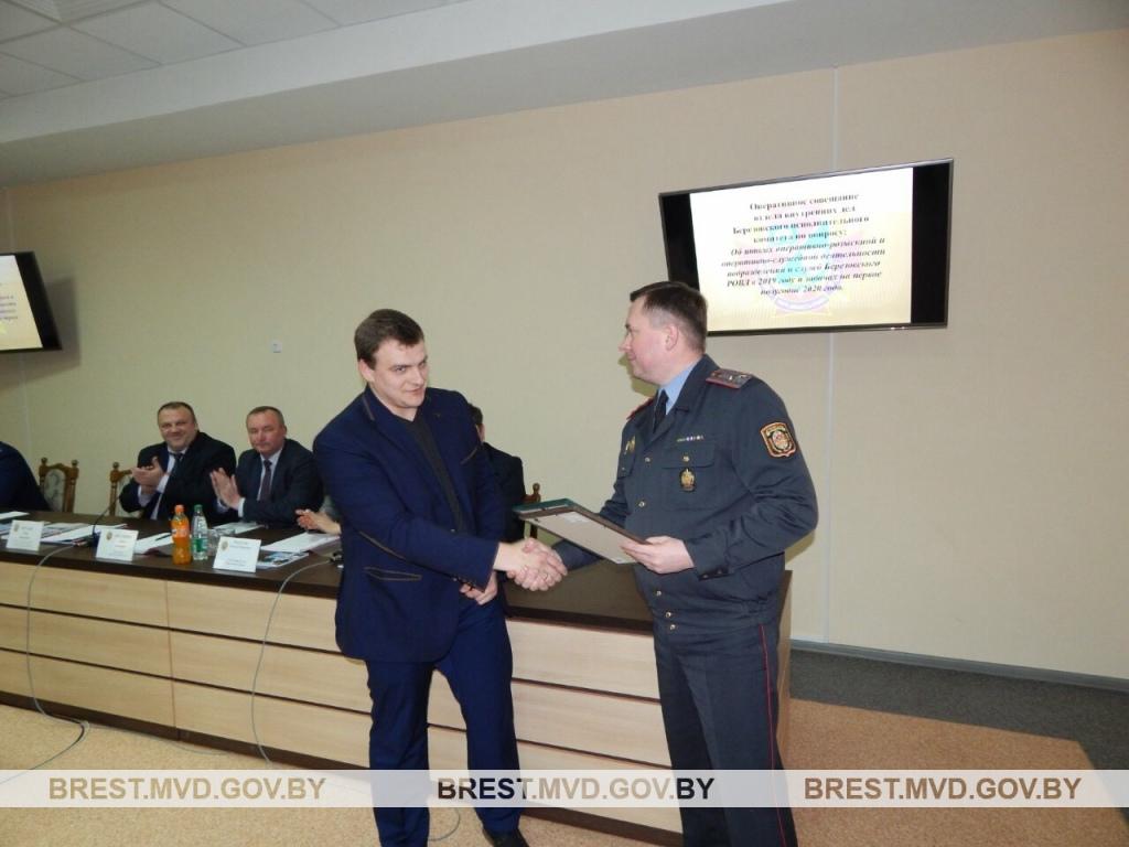 Благодарностями от имени начальника управления ГАИ УВД награждены двое жителей Белоозерска