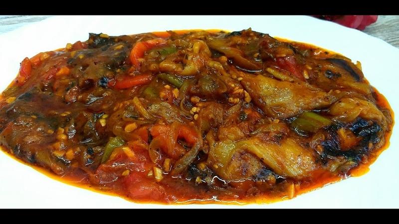Իմամ բայալդի Имам баялды лучшее блюдо из баклажанов Imam bayaldi
