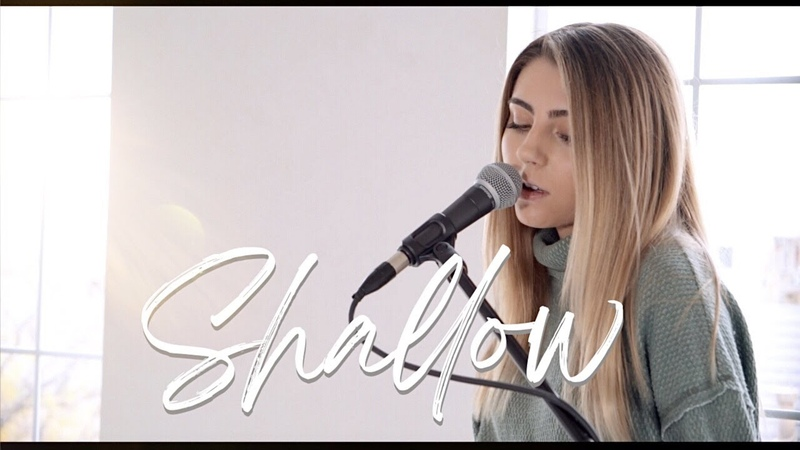Shallow by Lady Gaga, Bradley Cooper | acoustic cover by Jada Facer and Kyson Facer