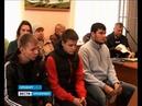 Тёмное дело Белого патруля. Почему потерпевший внезапно пожалел своих мучителей репортаж ГТРК Оренбург