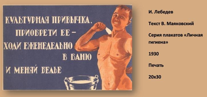 Долой рукопожатия, или как боролись с эпидемиями в начале ХХ века в Иркутске, изображение №14