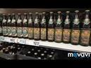 Цены на пиво в Чехии. Как сдать бутылки в Чехии. Теско. Лидл. Город пивовар. Натуральное пиво
