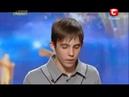 Украина мае талант 5 сезон - Олег Хмиз рэп