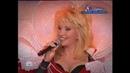 Ирина Аллегрова Концерт 8 марта с Ириной Аллегровой Олимпийский