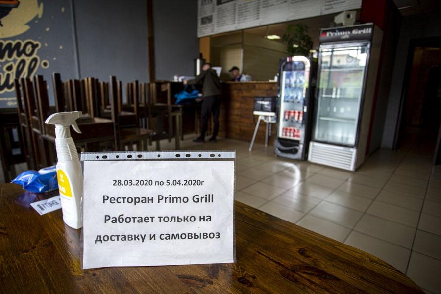 фото Последняя неделя самоизоляции: почему в Новосибирске нельзя ослаблять карантинные меры 3