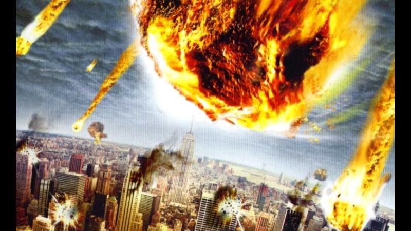 Астероид Последние часы планеты 2009