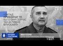 «Запад прикончат те, кого они сейчас так активно впускают» Депутат Иван Тетерин