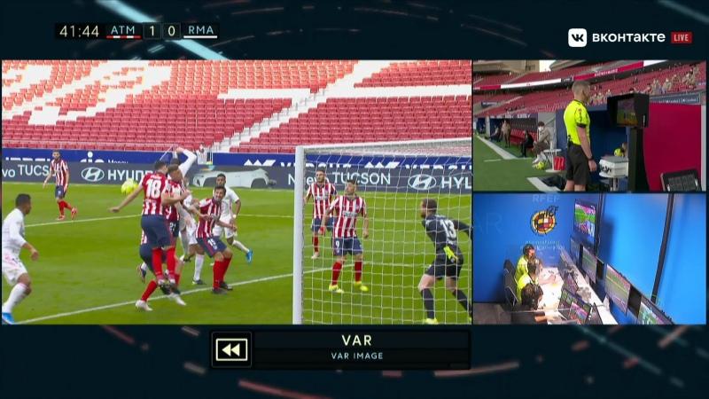Спорный момент в матче Атлетико Реал Мадрид