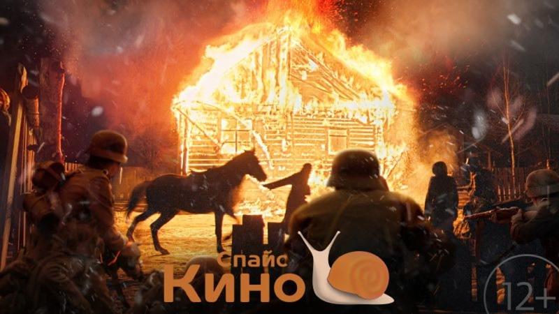 Зоя (2020, Россия) история, биография, военный, драма фильмкинотрейлер КиноСпайс HD