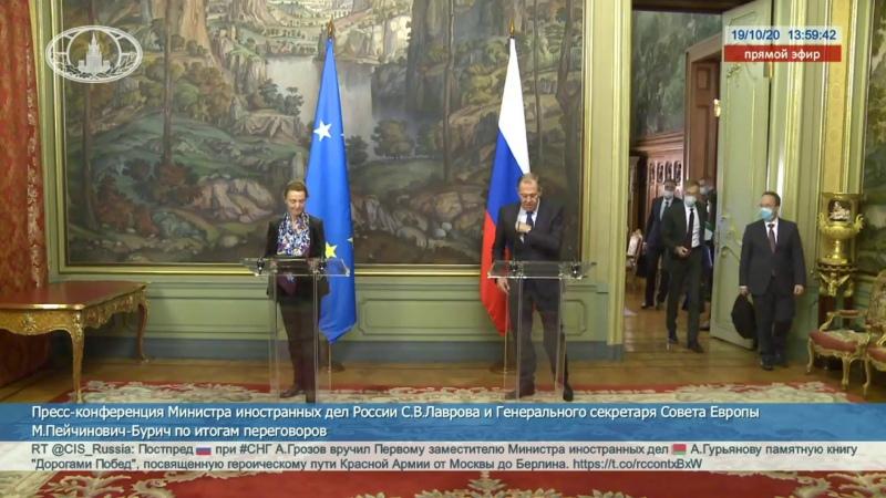 Пресс конференция С В Лаврова и Генерального секретаря Совета Европы М Пейчинович Бурич по итогам переговоров