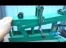 Трубогиб своими руками - Евроремонт Видео
