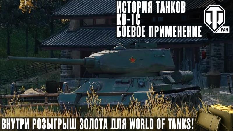 Type 58 Как китайцы о тридцатьчетверке мечтали