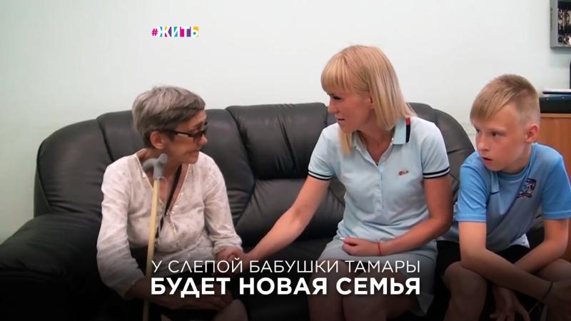 ЗОРКО ОДНО ЛИШЬ СЕРДЦЕ