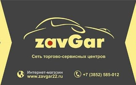 Zavgar